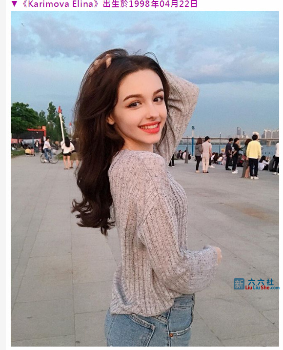 Karimova Elina 抖音新晋女神乌兹别克小姐姐 人物 热图10