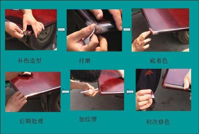 太原市家具维修协会成立于2008年-家具美容网