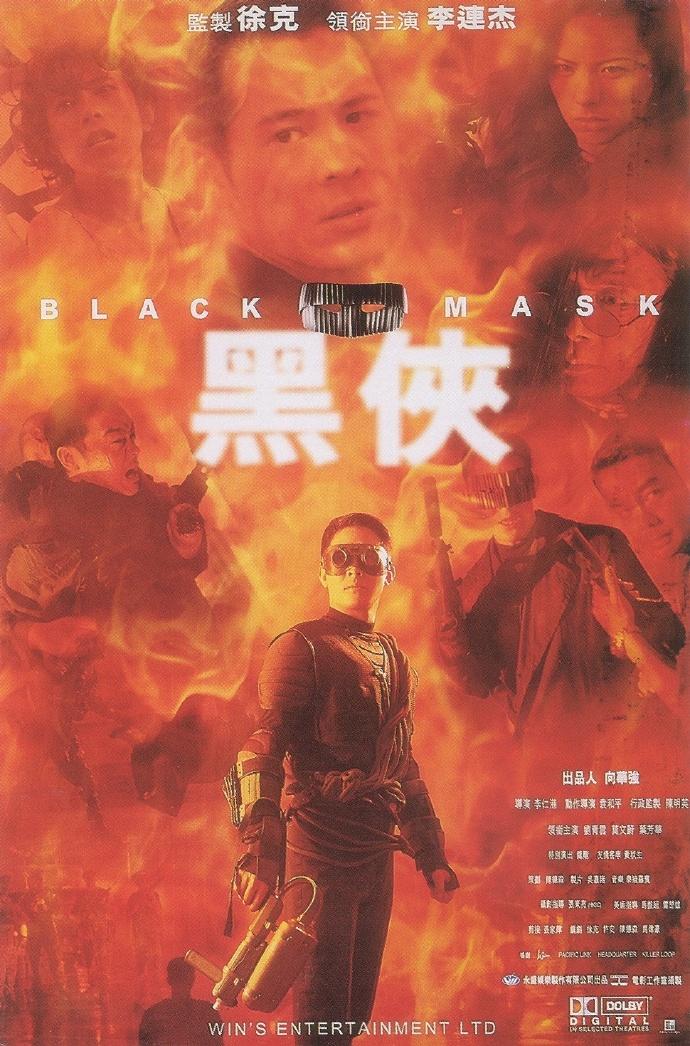 黑侠.1996.HD720P.国粤双语中字 BT迅雷下载