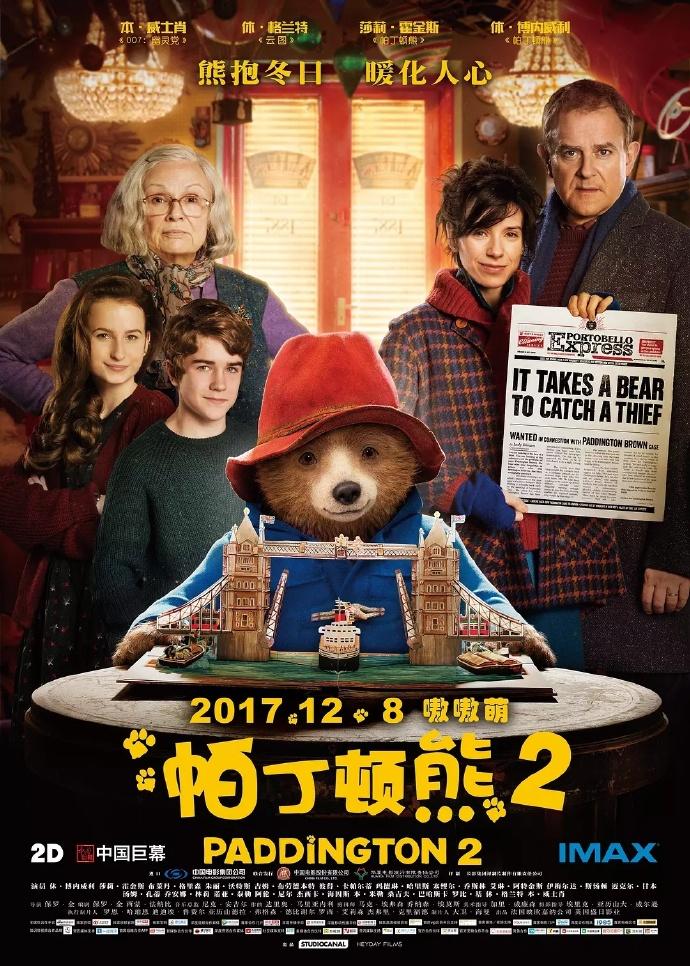 帕丁顿熊2.2017.HD720P.英语中字