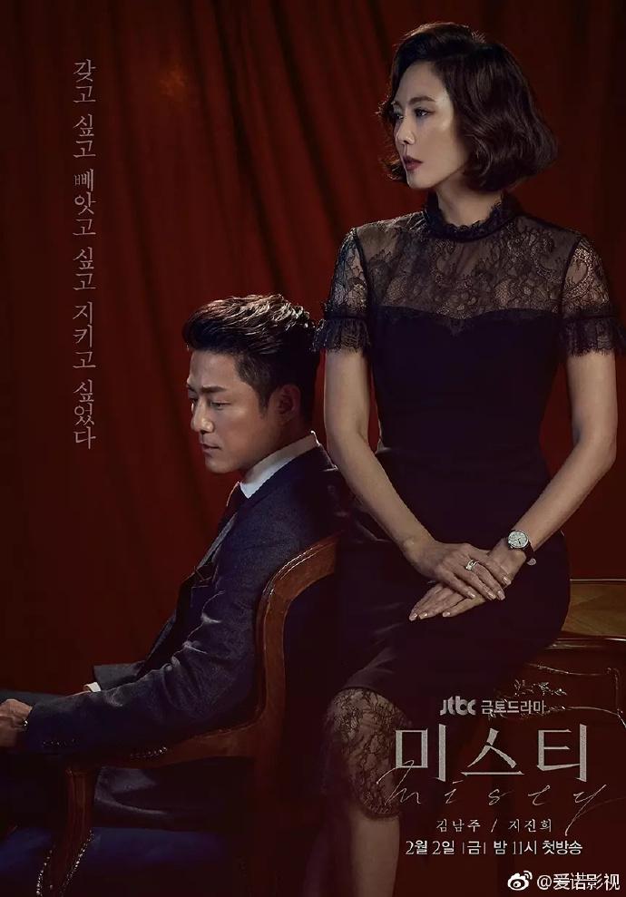 迷雾[16集全].2018.HD720P.韩语中字 BT迅雷下载