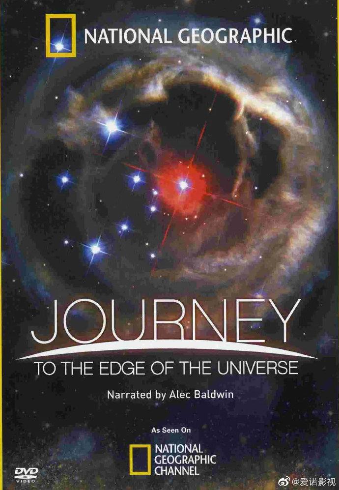 旅行到宇宙边缘.2008.BD1080P.中英双字bt种子下载|在线观看|迅雷下载