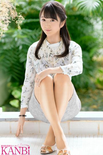 夏目小百合《KBI-012》忍不住寂寞下海了!