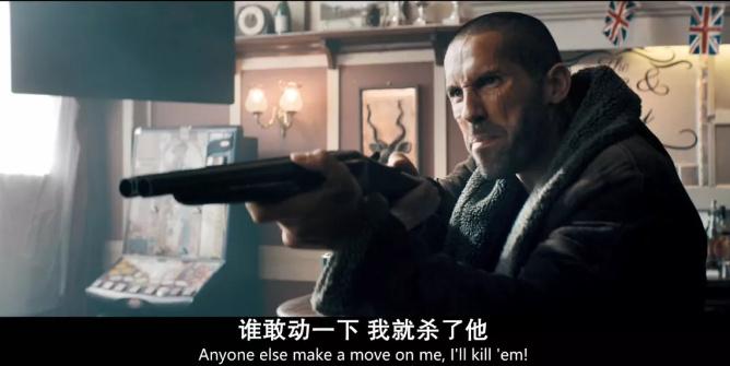 「电影」拳拳到肉的——复仇者Avengement!