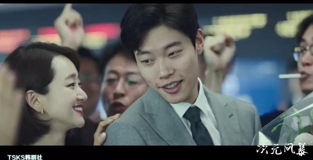 韩国版华尔街之狼?看完我不厚道地笑了