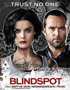 盲点 第三季 Blindspot Season 3