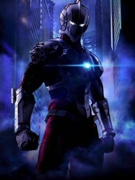 机动奥特曼 Ultraman