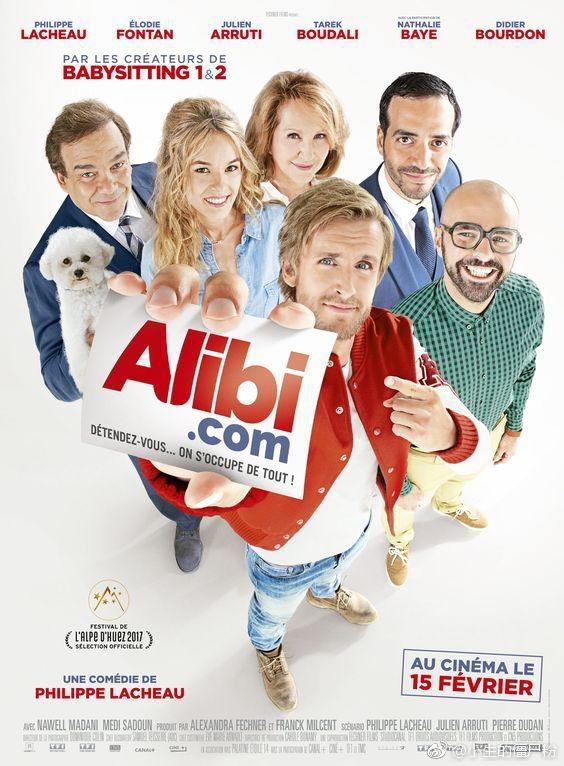 借口公司 Alibi.com 【2017】【喜剧/爱情】【法国】