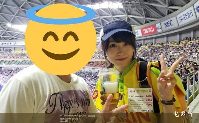 宅男女神【中村优花】美少女居然卖起了啤酒?