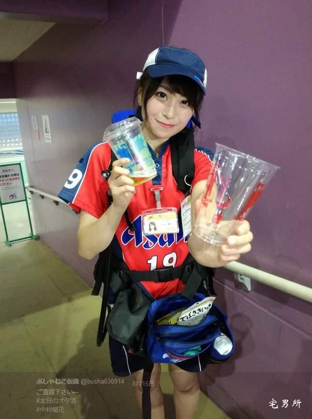 宅男女神【中村优花】美少女居然卖起了啤酒?-宅男说