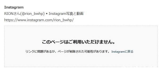 乳神RION(宇都宫紫苑)cosplay新作居然被粉丝一起上-宅男说