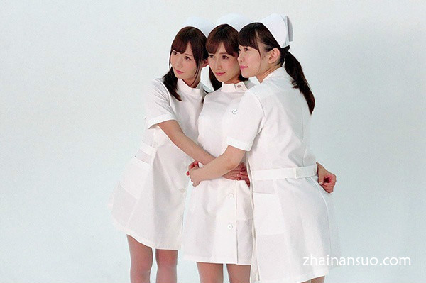 Muteki十周年小岛みなみ携手两位小姐姐扮演小护士-宅男说
