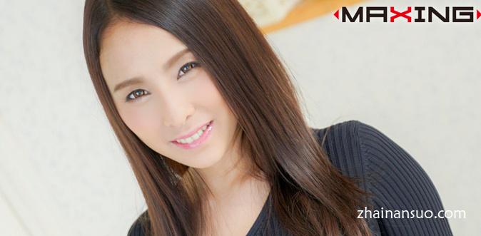 成熟魅力女神黑宫咏美(黒宫えいみ)MXGS-1068用技术征服众人-宅男说