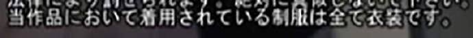 男优吉村卓透露业界新规 制服美女片子恐怕很难拍了-宅男说