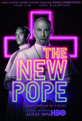 新教宗第一季