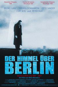 柏林苍穹下