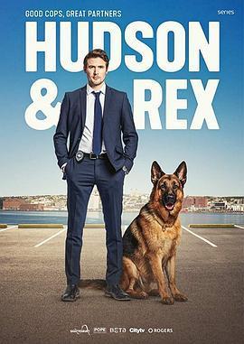 哈德森与雷克斯第一季