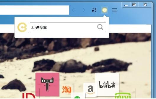 星愿浏览器:无百度网盘VIP也可高速下载(真福利) 福利小栈 第5张