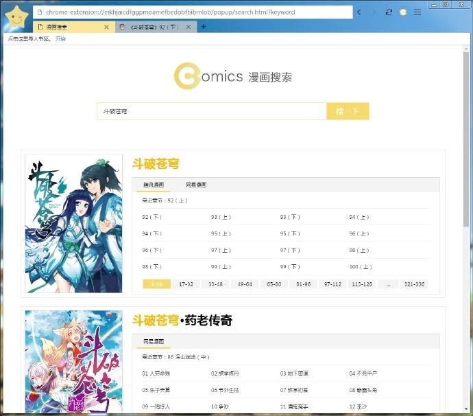 星愿浏览器:无百度网盘VIP也可高速下载(真福利) 福利小栈 第6张