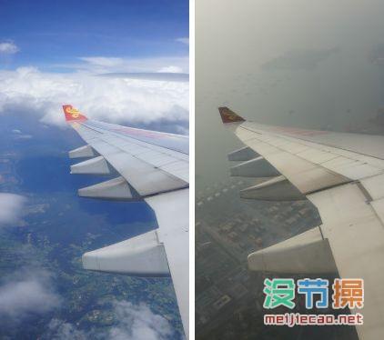 飞机上拍雾霾