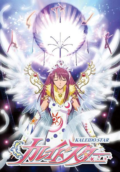 百变之星 TV+OVA 完结 2003.HD7200P 迅雷下载