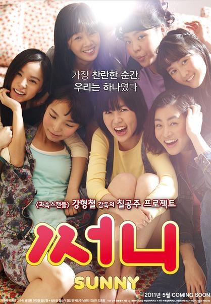 2011韩国喜剧《永远的七公主/阳光姐妹淘》导演剪辑版.BD720P.高清韩语中字
