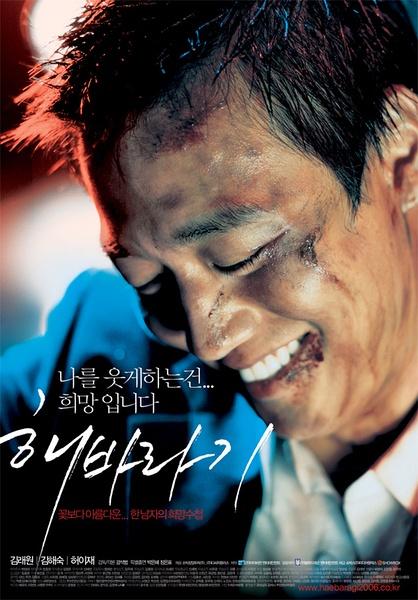 2006韩国动作剧情《向日葵》HD1080P.韩语中字