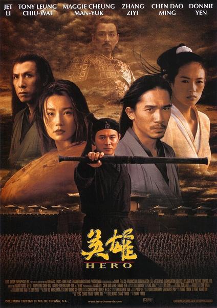英雄[导演剪辑加长版] 2002张艺谋武侠.HD720P 迅雷下载