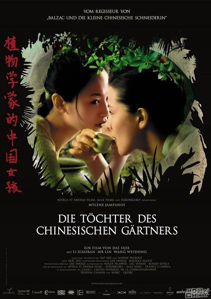 植物学家的中国女孩 2006.HD720P 迅雷下载