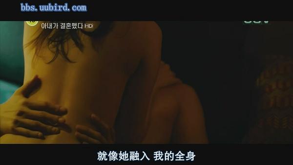 2008孙艺珍喜剧爱情《妻子结婚了/我老婆要嫁人》HD1080P.韩语中字