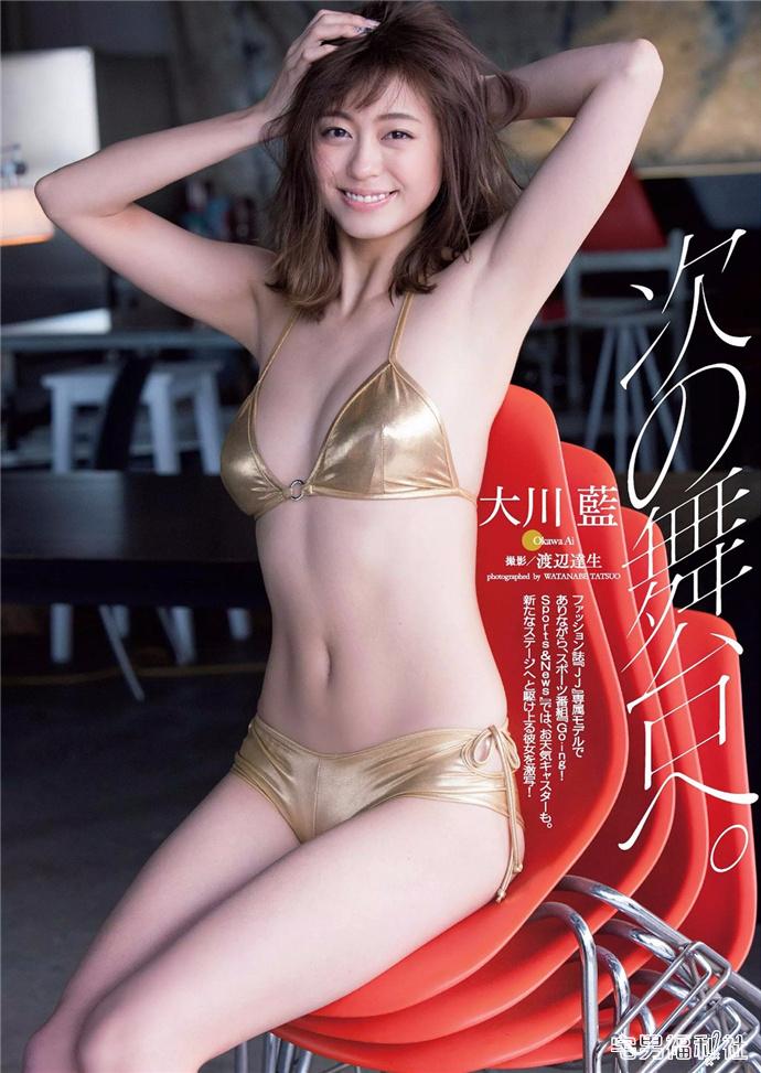 大川蓝近期巨乳长腿写真大放送 李毅吧福利 图5
