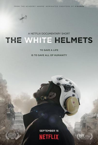 白盔 2016英国纪录片 HD720P 迅雷下载
