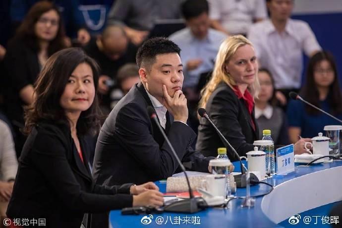 丁俊晖公布当爸喜讯 微博热搜 图5