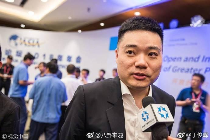 丁俊晖公布当爸喜讯 微博热搜 图6