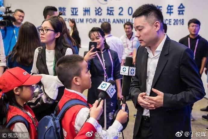 丁俊晖公布当爸喜讯 微博热搜 图7