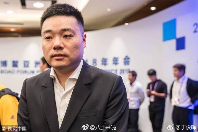 丁俊晖公布当爸喜讯 微博热搜 图8