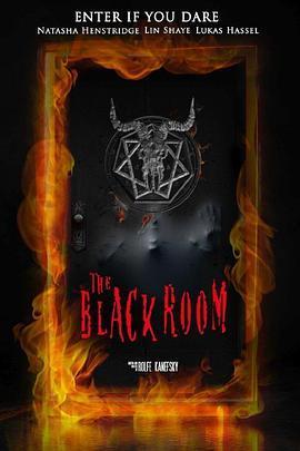 黑色的房间2017