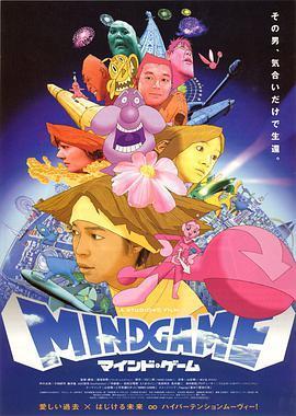 心理游戏2004