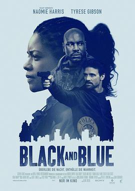 蓝与黑2019