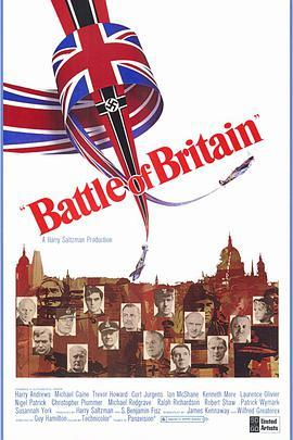 不列颠之战1969