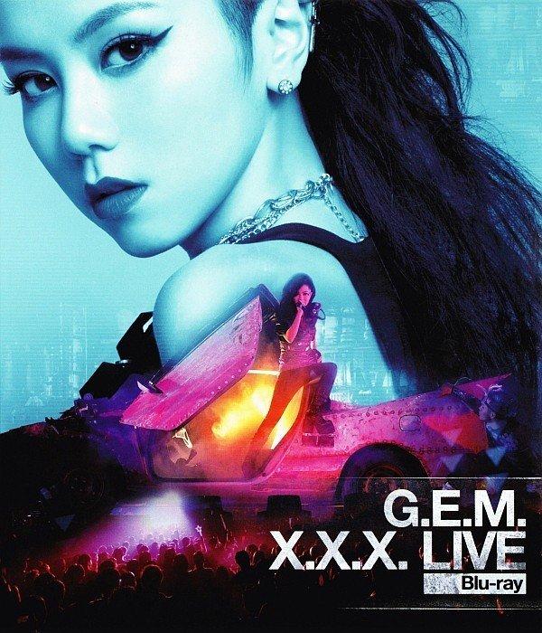 邓紫棋2013世界巡回演唱会GEM