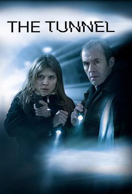 边隧谜案第三季