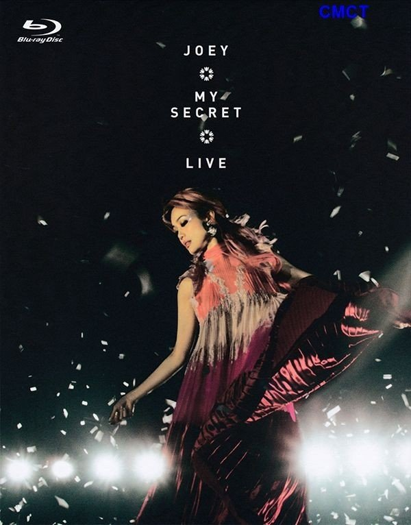 容祖儿My Secret Live演唱会