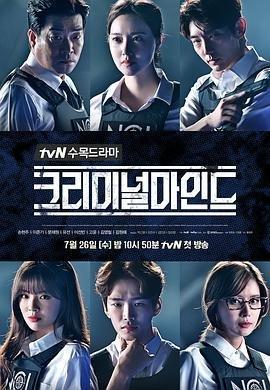 犯罪心理韩国版