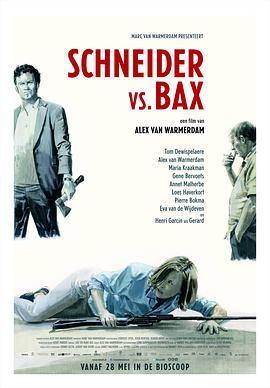 施耐德对决巴克斯