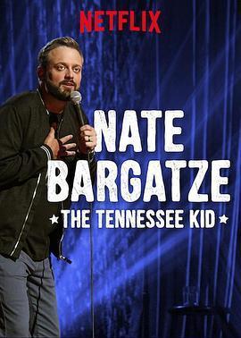奈特·巴盖兹:田纳西小子