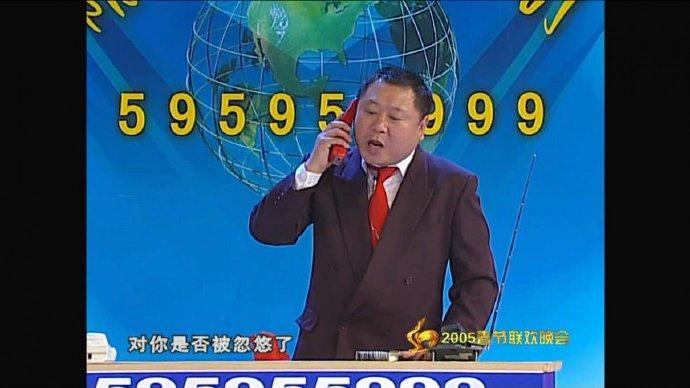 赵本山范伟小品功夫