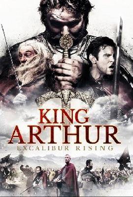 亚瑟王:神剑崛起
