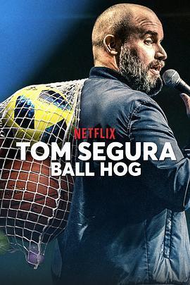 汤姆·赛格拉:球霸
