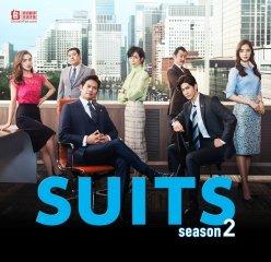 金装律师日版第二季